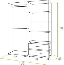 Lux tolóajtós gardrób 160 cm (magasítás nélkül)
