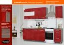 Dorina konyhablokk MDF fronttal, Magasfényű piros, 200cm