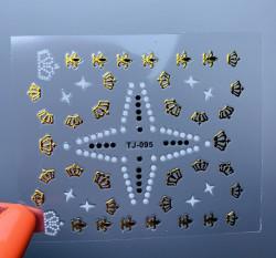 Sticker 3D TJ 095