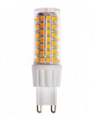 G9 10W led izzó, meleg fehér fény