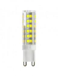G9 LED izzó, 7W (60W), hideg fény, 670lm, A +, Lumiled