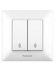 Kettős alternatív kapcsoló 10A, IP20, fehér, Panasonic Arkedia Slim