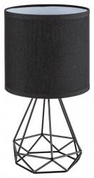 Kinga asztali lámpa, E14 foglalat (max. 40W), fekete, Rabalux