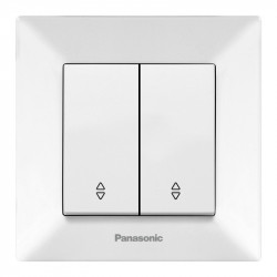 Arkedia Panasonic csillárkapcsoló, ST, fehér