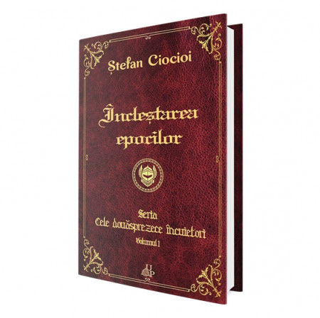 E-book Încleștarea epocilor - Ștefan Ciocioi