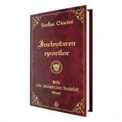 Încleștarea epocilor de Ștefan Ciocioi