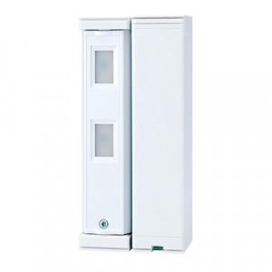Detector de miscare PIR exterior cu anti-masking, baterii - OPTEX FTN-RAM