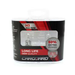 CARGUARD - Set de 2 becuri Halogen 24V - H3, 70W, +50% Intensitate - LONG LIFE