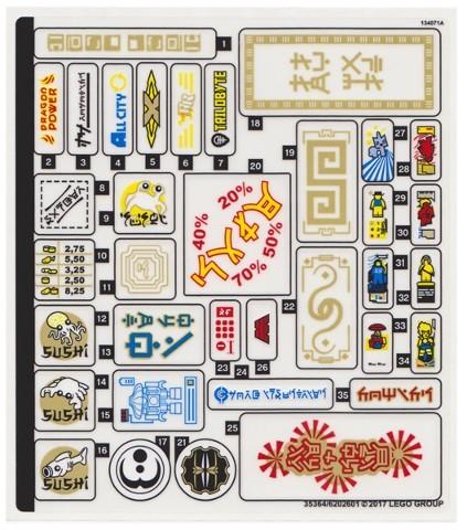 70620stk02 STICKER:70620 Ninjago Movie sticker 2 NIEUW *0S0000