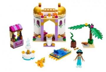 Set 41061-G - Elves: Jasmine's Exotic Palace D/H/97%- gebruikt