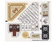 70751stk01 STICKER: Temple of Airjitzu NIEUW *0S0000