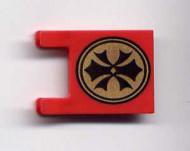 2335pb005-5G Vlag 2x2 Oriënt China thema Rood gebruikt loc