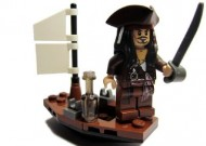 Set 30131 - Pirates of the Caribbean: Jack Sparrow's Boat (polybag)- Nieuw