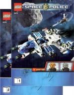 Set 5974 BOUWBESCHRIJVING- Galactic Enforcer Adventures gebruikt loc