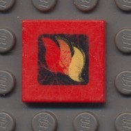3068bp57-5G Tegel 2x2 BRANDWEER met kader rood gebruikt *