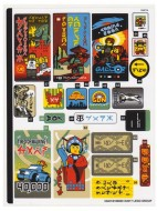 70620stk01 STICKER:70620 Ninjago Movie sticker 1 NIEUW loc