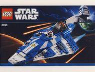Set 8093 - Star Wars: Plo Koon's Jedi Starfighter- Nieuw