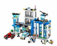 Set 60047-GB Police Station gebruikt deels gebouwd *B036