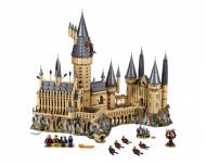 Set 71043-GB Hogwarts Castle gebruikt deels gebouwd *B036