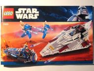 Set 7868 - Star Wars: Mace Windu's Jedi Starfighter- Nieuw