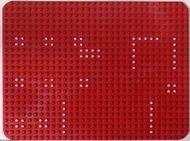 10p03-5G Basisplaat 24x32 sterk afgeronde hoek (classic) met witte stippen set 358 rood gebruikt *3K000