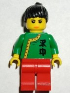 adv050G Jing Lee the Wanderer (M05) gebruikt *0M0000