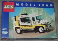 Set 5550 - Model Team: Custom Rally Van- Nieuw