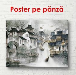 Poster, China în ceață