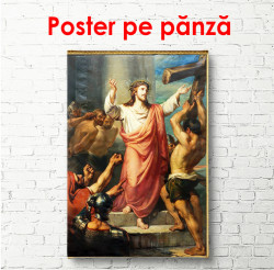 Poster, Procesiunea spre Calvar