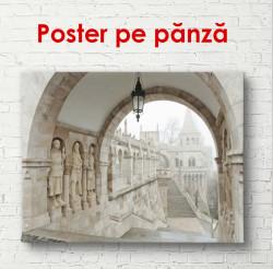 Poster, Stradă arcuită