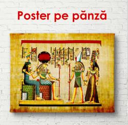 Poster, Istoria egipteană