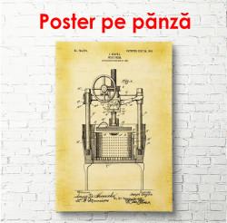 Poster, Schiță cu presă de struguri