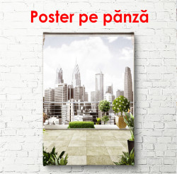 Poster, Vedere spre oraș