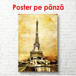 Poster, Fotografia antică a Parisului