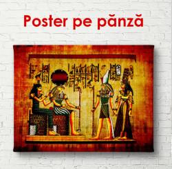 Poster, Istoria egipteană pe pergament
