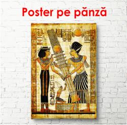 Poster, Fotografia antică a locuitorilor egipteni