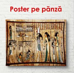 Poster, Istoria pe pergament