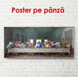 Poster, Masă de seară 2