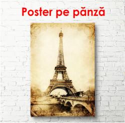 Poster, Atracții retro ale orașului vechi
