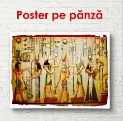 Poster, Istorie pe pergament