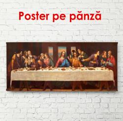 Poster, Masă de seară