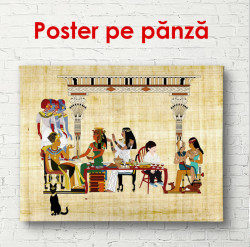 Poster, Pergament cu egiptenii