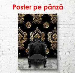 Poster, Fotoliu negru și tapet