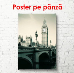 Poster, Retro London Morning