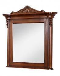 Oglinda toaleta MMOR-12