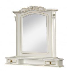 Rama oglinda MMOR-17
