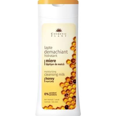 Lapte demachiant hidratant cu miere si laptisor de matca - 200 ml