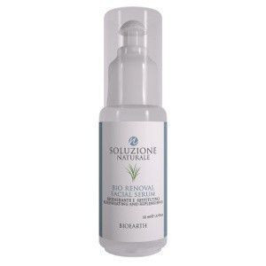 Poze Ser facial hialuronic - 50 ml