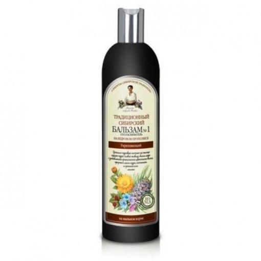 Balsam siberian fortifiant propolis si cedru - 550 ml Bunica Agafia