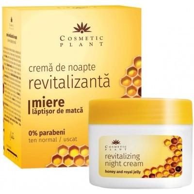 Crema de noapte revitalizanta cu miere si laptisor de matca - 50 ml